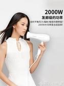 電吹風機家用大小功率宿舍用學生發廊靜音發型師專用冷 220v新品上新