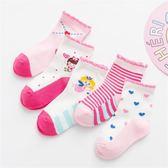 尾牙全館9折 秋冬款秋冬季加厚襪0-1-2-3-4襪子多嬰兒童男童女孩冬天寶寶周歲 百搭潮品