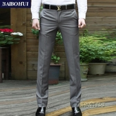 男裝秋季商務休閒長褲子韓版修身灰色西裝褲職業正裝男士青年西褲「時尚彩虹屋」