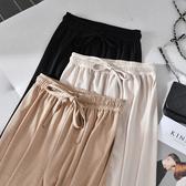寬褲 夏季冰絲闊腿褲女寬鬆顯瘦高腰垂感拖地長褲墜感直筒九分休閒褲子