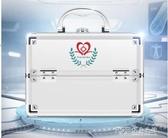藥箱收納家用多層大號特大超大容量鋁合金全套藥品出診急救醫療箱ATF 探索先鋒