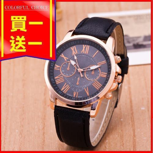 [限時7天 第2件0元] 韓國 韓版 熱賣 極簡 休閒 三眼 大錶盤 手錶 女錶 男 女 錶 皮帶 情侶 對錶 手錶