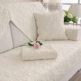 坐墊 純棉布藝沙發墊四季通用歐式坐墊夏季沙發巾扶手沙發套靠定做全包igo  瑪麗蘇