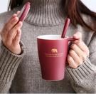 陶瓷杯子創意簡約北歐個性馬克杯帶蓋勺辦公咖啡情侶杯牛奶大水杯