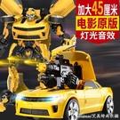 拼裝玩具手辦變形玩具金剛5大黃蜂汽車恐龍兒童機器人型超大模型正 快速出貨YJT