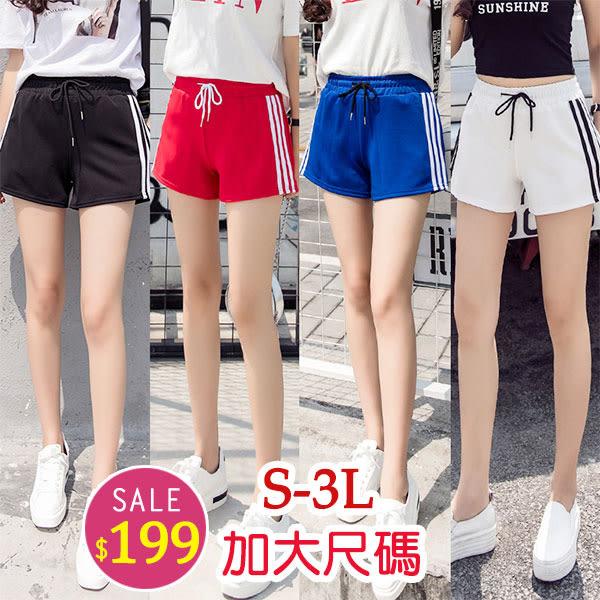 BOBO小中大尺碼【6035】鬆緊綁帶三白線運動褲短褲 S-3L 共4色