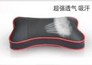 汽車頭枕護頸枕一對座椅按摩舒適靠枕彈力棉四季通用車內用品   LannaS