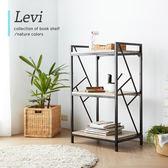 LEVI 李維工業風個性三層3.8尺書架 / H&D 東稻家居