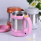 電動攪拌杯水杯杯子自動充電咖啡杯奶昔蛋白粉搖搖杯304不銹鋼WY全館一件85折