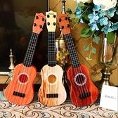 尤克里里 兒童音樂小吉他可彈奏中號尤克里里仿真樂器琴男女寶寶玩具3-12歲 星河光年DF
