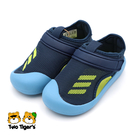 ADIDAS ALTAVENTURE 包頭涼鞋 小童 藍 R7183(FY8933)