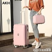 行李箱女20寸拉桿旅行箱子母箱24韓版密碼箱26皮箱學生大容量28寸 NMS樂事館新品