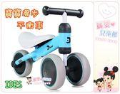 麗嬰兒童玩具館~日本IDES 寶寶滑步平衡車-D-bike mini寶寶乘騎助步車/學步車/三輪車