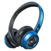 美國 魔聲 Monster N-TUNE V2 with ControlTalk  (藍色) 耳罩式線控耳機