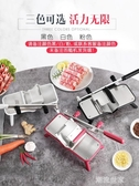 羊肉捲切片機家用切肉機牛羊肉刨肉機火鍋肉片肉捲機切肉神器小型MBS『潮流世家』