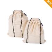 束口袋 正韓絨布包包防塵袋大小皮包收納袋旅行衣服衣物內衣抽繩束口袋子