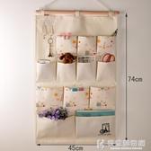 收納袋多層多兜掛袋門後牆上掛帶棉麻布藝壁掛式置物袋大號儲物袋 快意購物網