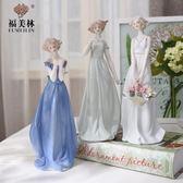 擺件  歐式陶瓷人物擺件家居飾品客廳酒櫃電視櫃裝飾創意新婚慶結婚禮物『快速出貨YTL』