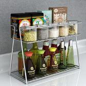雙層調料架子廚房用品調料置物架調料收納架調料瓶架儲物架調味架 艾尚旗艦店