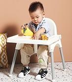 兒童餐椅 兒童餐椅寶寶餐桌椅家用多功能小 吃飯高腳座椅bb凳子椅子【快速出貨八折下殺】