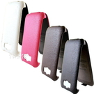 HTC Sensation XL /感動 XL 荔枝紋 真皮(牛皮)下掀式/翻蓋式 手機皮套◆贈送! 專用型式 皮套/保護殼◆