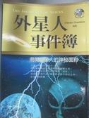 【書寶二手書T2/科學_JAA】外星人事件簿:揭開外星人的神秘面紗_O`MARAFound