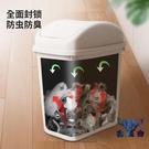 垃圾桶搖蓋垃圾桶創意家用客廳臥室廚房衛生...
