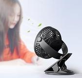 USB小風扇 小風扇便攜式大風力家用手持隨身微型可充電迷你靜音蓄電池風扇【快速出貨八折搶購】