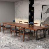 訂製     工業風實木會議桌長桌簡約現代辦公桌長條大桌子loft洽談桌椅組合YYS     易家樂