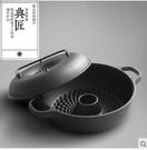 典匠家用鑄鐵烤紅薯鍋25cm大尺寸生鐵乾燒鍋烤土豆海鮮烤玉米地瓜