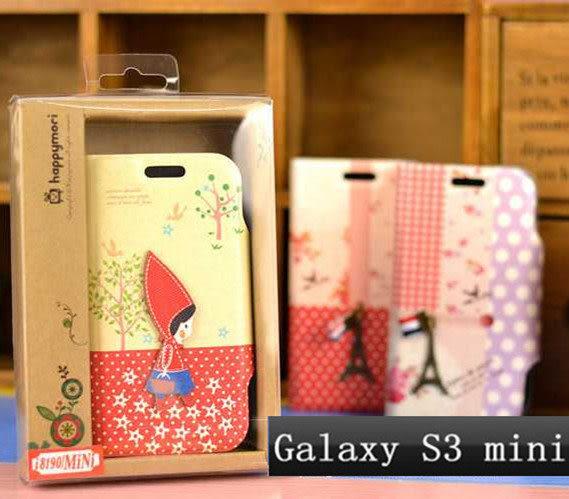 免運+任二件$900 GALAXY S3 mini  i8190 閃亮2代後扣式小紅帽花系列保護皮套 手機殼 外殼