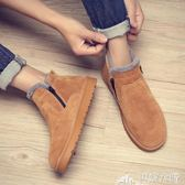 豆豆鞋-棉鞋男鞋冬季一腳蹬套腳豆豆鞋保暖鞋加絨雪地靴老北京布鞋懶人鞋-巴黎衣櫃