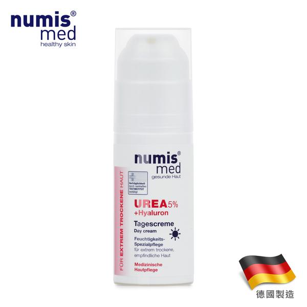【限時買一送一】德國NumisMed-鎖水專科-UREA倍潤日霜(含玻尿酸)-50ML