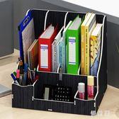 辦工桌收納書立辦公用品桌面收納盒置物架文件夾收納學生整理 QG8205『優童屋』