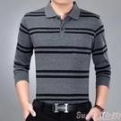 polo衫新款男式長袖t恤中年棉翻領polo衫中老年人大碼條紋體恤爸爸裝 suger