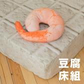 豆腐 D2雙人床包雙人薄被套4件組 四季磨毛布 北歐風 台灣製造 棉床本舖