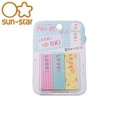 【南紡購物中心】日本SUN-STAR創意自黏便籤S2805332(虛線撕;略防水;雙用可標記2種文件狀態)