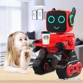 智能機器人玩具遙控變形語音對話早教學習唱歌跳舞男孩兒童禮物【帝一3C旗艦】YTL