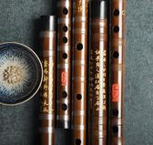 苦竹兒童笛子FG調橫笛成人學生笛