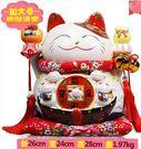 幸福居*招財貓擺件 金色大號陶瓷日本存錢儲蓄罐 店鋪開業創意禮品0282(加大號招財進寶)