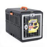 航空箱折疊式航空箱貓咪飛機籠空運籠子托運箱航空籠寵物旅行箱jy 雙12快速出貨八折