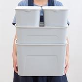 衣服整理箱塑料籃衣櫃儲物盒收納筐雜物儲物箱【聚寶屋】