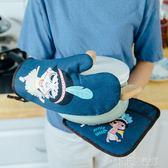 卡通創意廚房加厚微波爐烤箱烘焙隔熱手套耐高溫防燙家用隔熱墊子