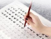 小楷毛筆字帖入門臨摹練字宣紙初學者楷書練習專用紙