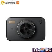 行車記錄儀 小米米家行車記錄儀高清夜視智慧廣角1080P單鏡頭汽車行車錄像 百分百