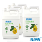 清淨海 環保洗手乳(檸檬飄香) 4000g SM-LMP-HW4000x4入