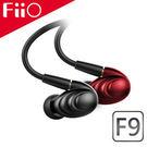 平廣 FiiO F9 耳機 可換線MMC...