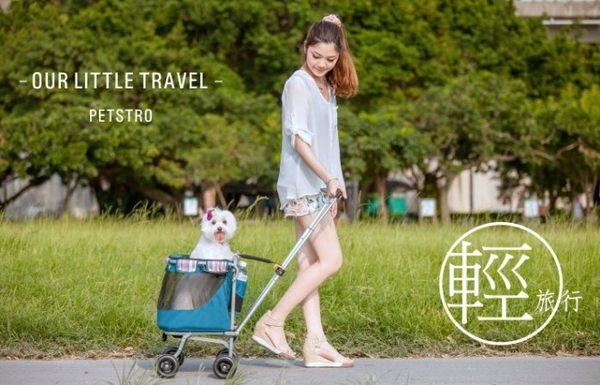 *KING WANG*【免運】Pettio沛德奧《輕旅行系列(加大型)215》