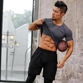 現貨 緊身衣男運動T恤速幹衣訓練籃球健身衣服套裝【櫻田川島】