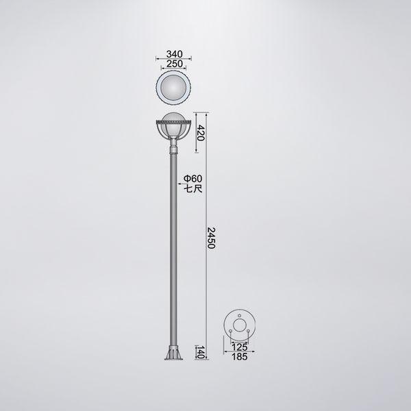 PE球造型款戶外庭園燈 單燈防水型 可客製化 可搭配LED